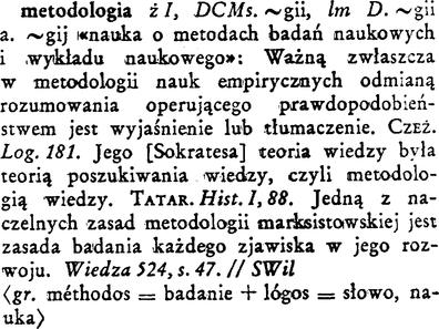Zawiłości definicji słowa metodologia